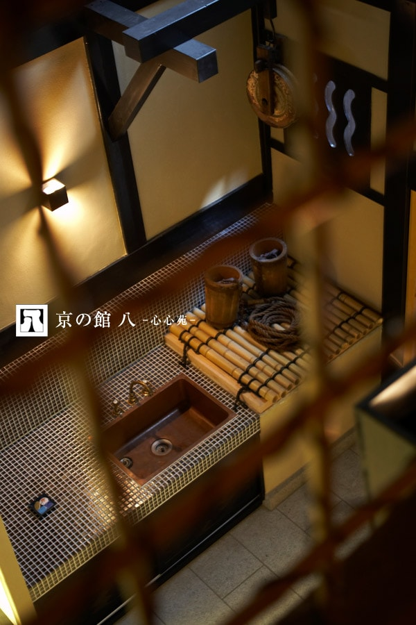 京都の館 八ー心心苑ー