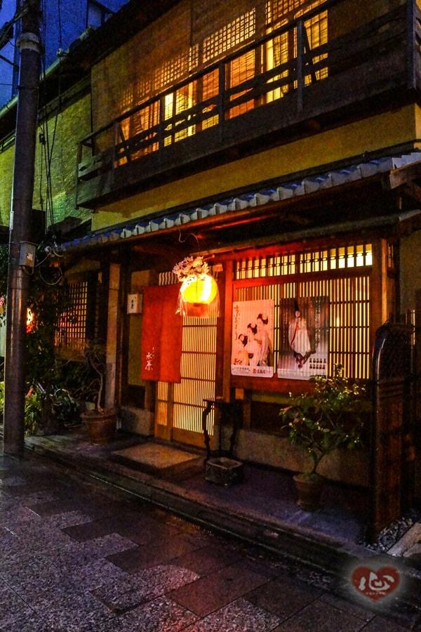 宮川町の素敵な料亭ー水廉さんー