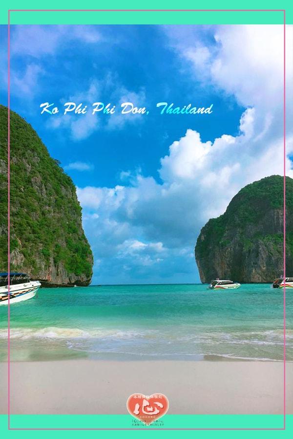 ♡スタッフ夏休み日記♡~PuPuPu Phuket~
