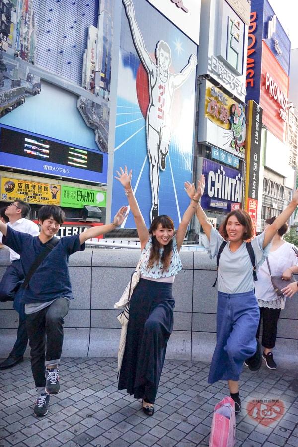 THE大阪満喫ブログ。:+*.゜。:+*.゜。:+