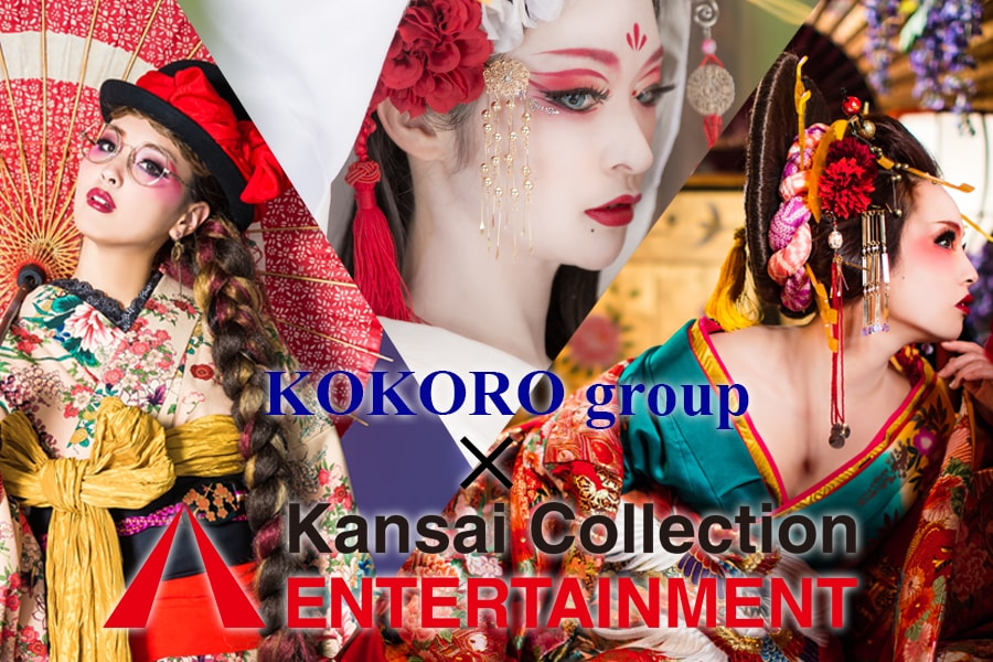 KANSAI COLLECTION × KOKORO GROUP