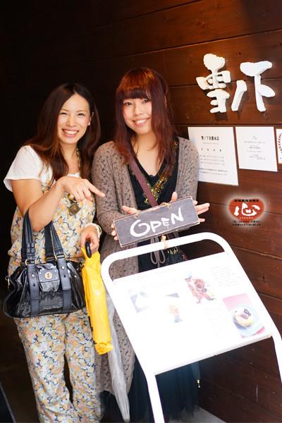 PanCakeとかき氷の名店「雪ノ下」京都本店