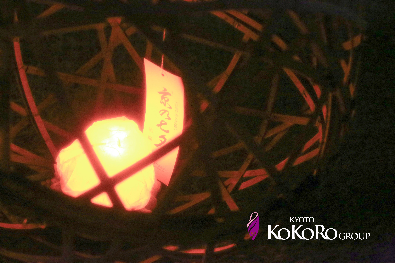 京の七夕~光と風と音と~