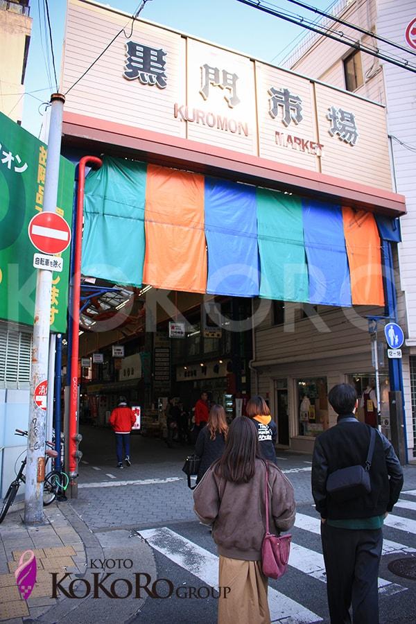 黒門市場と小動物カフェ~大阪の旅~♪