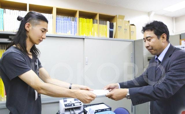 京都心グループボランティア