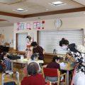 ボランティア活動第5弾! 京都市西院老人デイサービスセンター