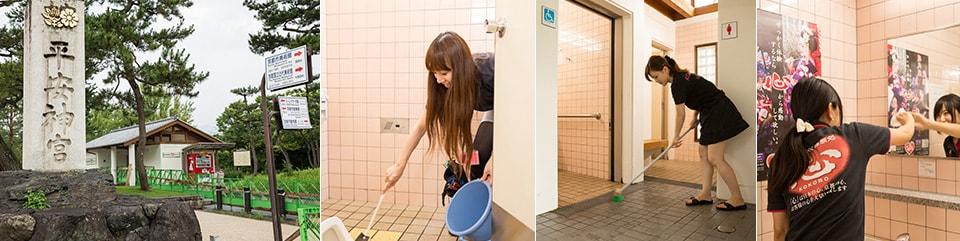 舞妓体験処『心』のトイレ