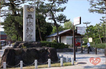 京都市観光公衆トイレ運営