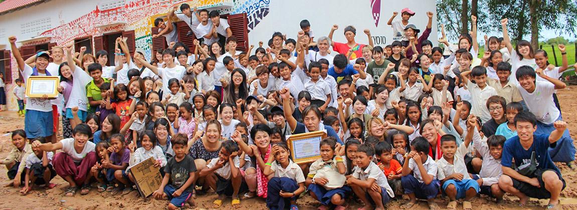 カンボジア 心の学校