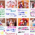 ガンバレ東日本!!心の義援金100万円プロジェクト!vol.3