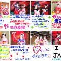 ガンバレ東日本!!心の義援金100万円プロジェクト!vol.6
