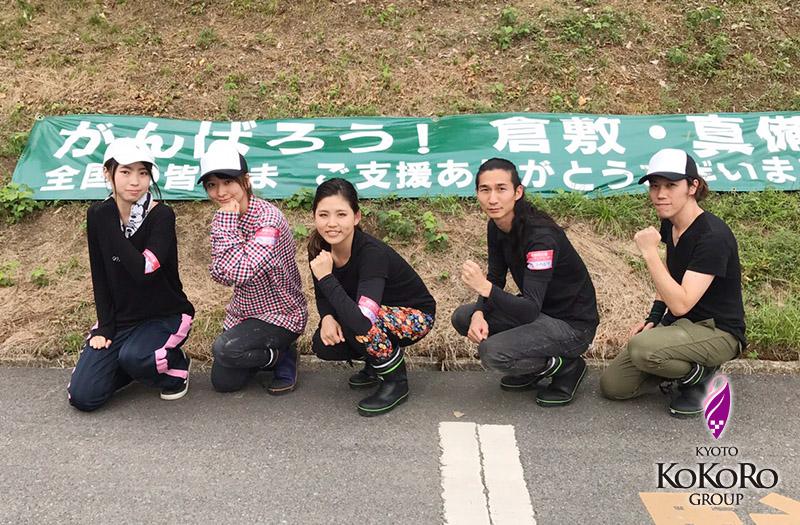 岡山ボランティア