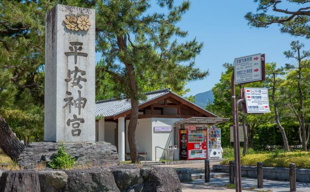 京都ココログループのトイレ