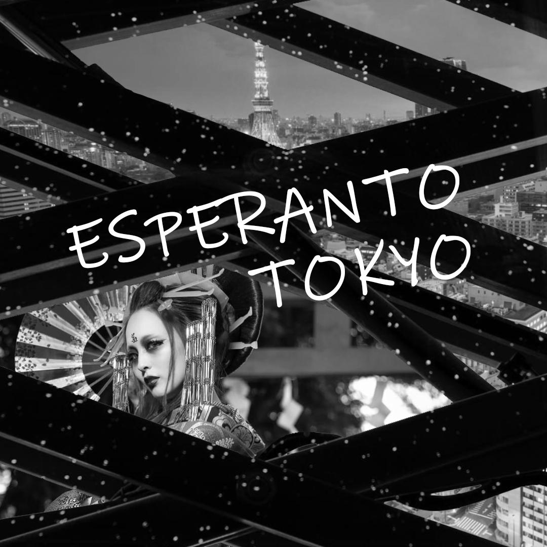 変身写真東京