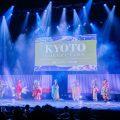 京都コレクション2019 – 京都ココログループスペシャルステージ★☆