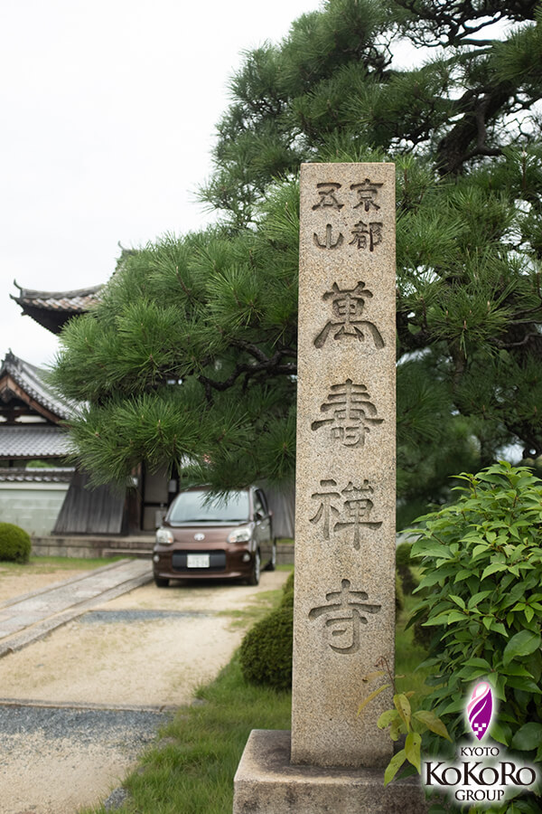 京都 京都旅行