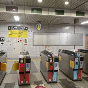 地下鉄東山駅